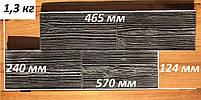 """Полиуретановый форма штамп для бетона """"Доска"""", для пола и дорожек, 57*24 см, фото 2"""