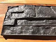 """Поліуретановий штамп для декоративного каменю """"Нарізка"""", фото 5"""