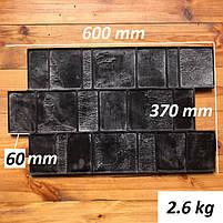 """Резиновый штамп для печатного бетона """"Брусчатка"""" (форма для печатного бетона), фото 2"""