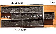 """Полиуретановый штамп-форма для плитки """"Колотый кирпич"""" 2 в 1, фото 2"""
