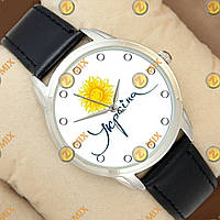 Часы Соняшник и Украина Silver/Black