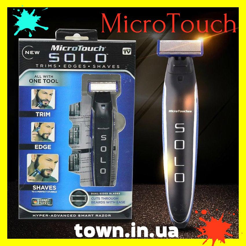 Триммер Micro Touch Solo.Бритва для мужчин