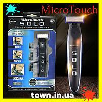Триммер Micro Touch Solo.Бритва для мужчин, фото 1