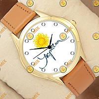 Часы Соняшник и Украина Gold/Brown