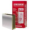 Базальтовая плита Rockwool FIREROCK