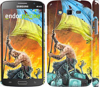 "Чехол на Samsung Galaxy Grand 2 G7102 Сильна Україна ""1966c-41"""