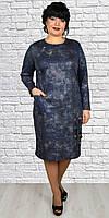 Повседневное  те но-синее платье ангора размера 50-56
