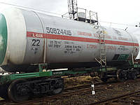 4-осные железнодорожные цистерны для сжиженного газа. Модель 15-1519