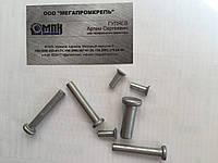 Заклепки алюминиевые по ГОСТ
