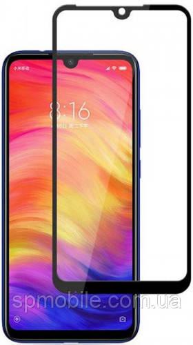 Защитное стекло GSP Silk Screen Xiaomi Redmi 7 Full Glue Black