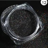 Глитер для ногтей с голографическим эффектом №№1-12, 1 г 12