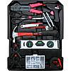 Набор инструментов в чемодане 157 предметов LEX 186CC-2, набор ключей и отвёрток, инструменты для дома, фото 5