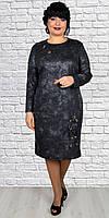 Ангоровое черное женское прямое платье размера 50-56