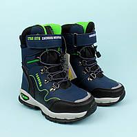 Термо ботинки для мальчика синие тм Том.м размер 35, фото 1