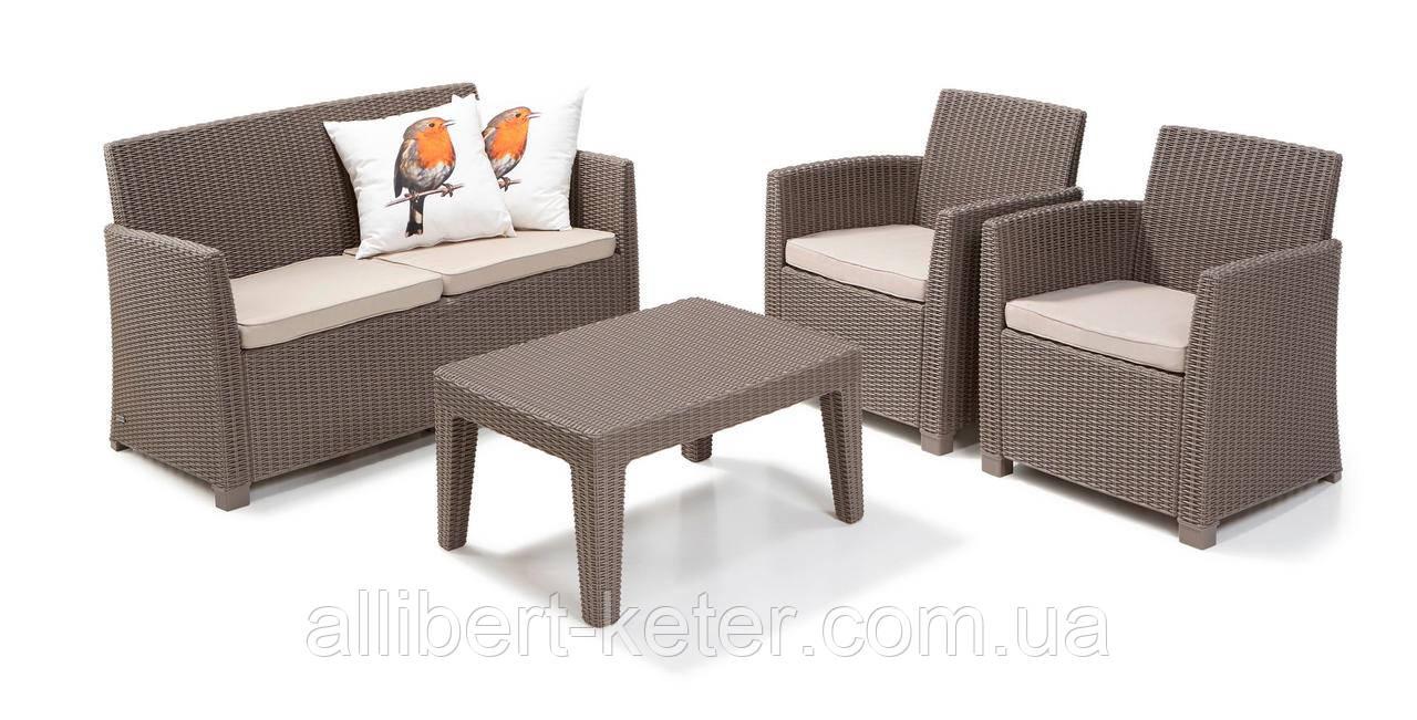 Набор садовой мебели Corona Lounge Set Cappuccino ( капучино ) из искусственного ротанга