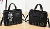 Женская кожаная сумка. Уценка!, фото 2