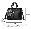 Женская кожаная сумка. Уценка!, фото 3