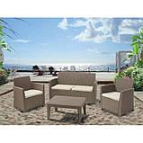 Набор садовой мебели Corona Lounge Set Cappuccino ( капучино ) из искусственного ротанга, фото 3