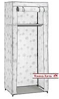 Тканевая гардеробная (Шкаф - гардероб тканевый)