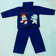Флисовый костюмчик  для малыша на  рост 74   см