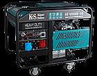 Генератор бензиновый Konner&Sohnen KS 12000E 1/3, фото 6