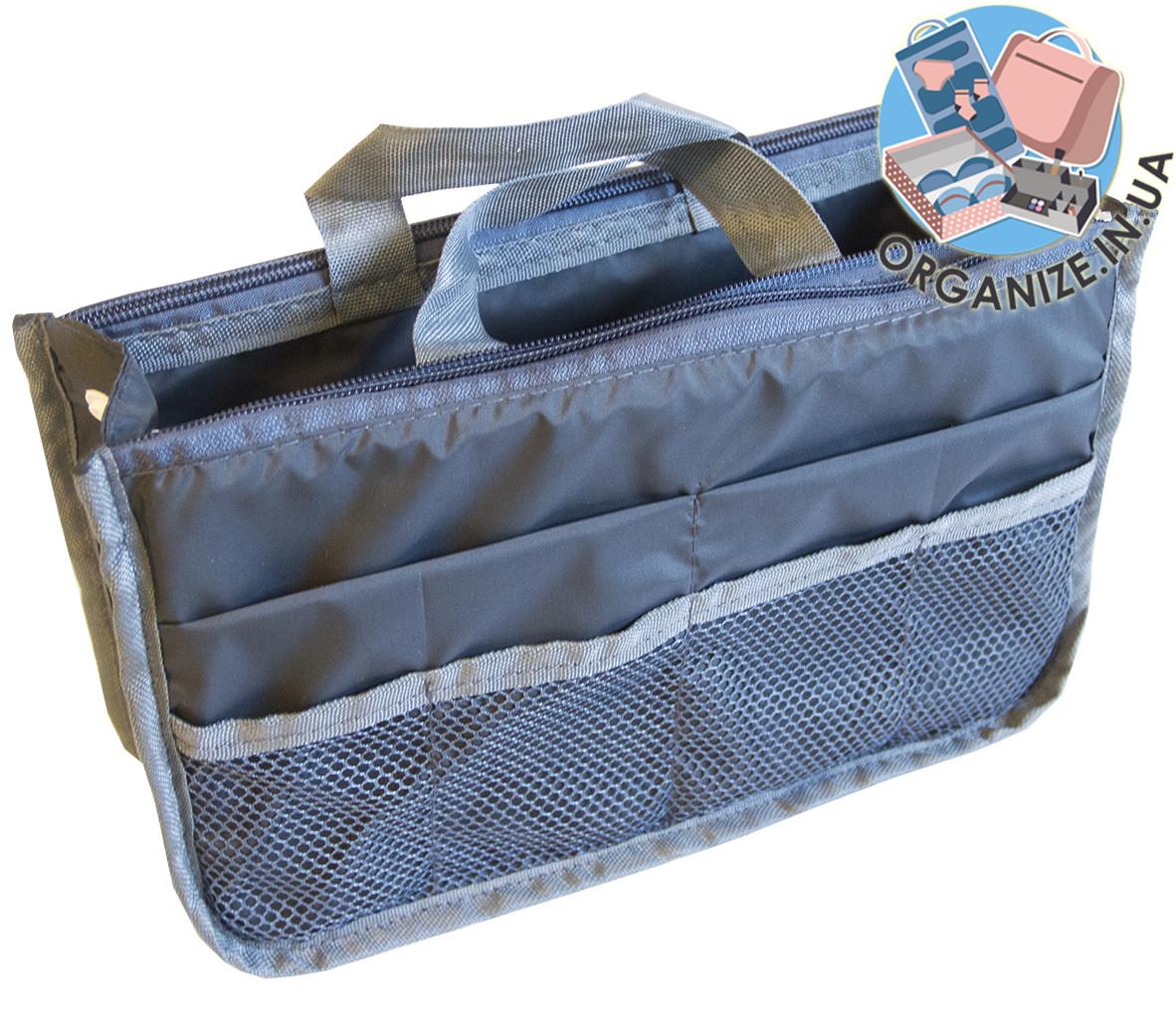 Органайзер-вкладыш для сумки ORGANIZE украинский аналог Bag in Bag (серый)