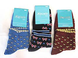 """Дитячі носки для дівчаток """"Жасмін """""""