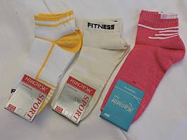 """Дитячі носки для дівчаток """"Жасмін """"Фітнес"""