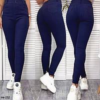 Женские качественные теплые джинсы на флисе скини