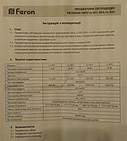 Многоматричный прожектор LED SMD 50w Feron LL-855 PREMIUM, фото 3