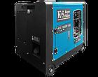 Генератор бензиновый Konner&Sohnen KS 7500E SS, фото 5