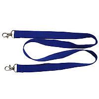 Шнурок для бейджа с двумя полиэстеровый сатиновый, Ardix SP220, 20 мм, синий, 07-013-BL