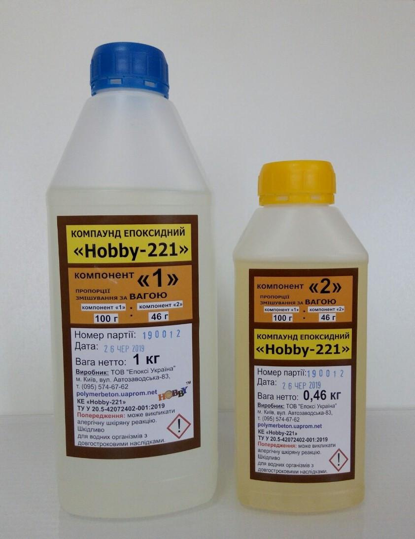 Комплект: упрочнитель бетону КЕ «Hobby-221»