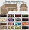 Чехол универсальный на угловой диван+кресло, турецкая накидка на угловой диван с креслом, фото 6