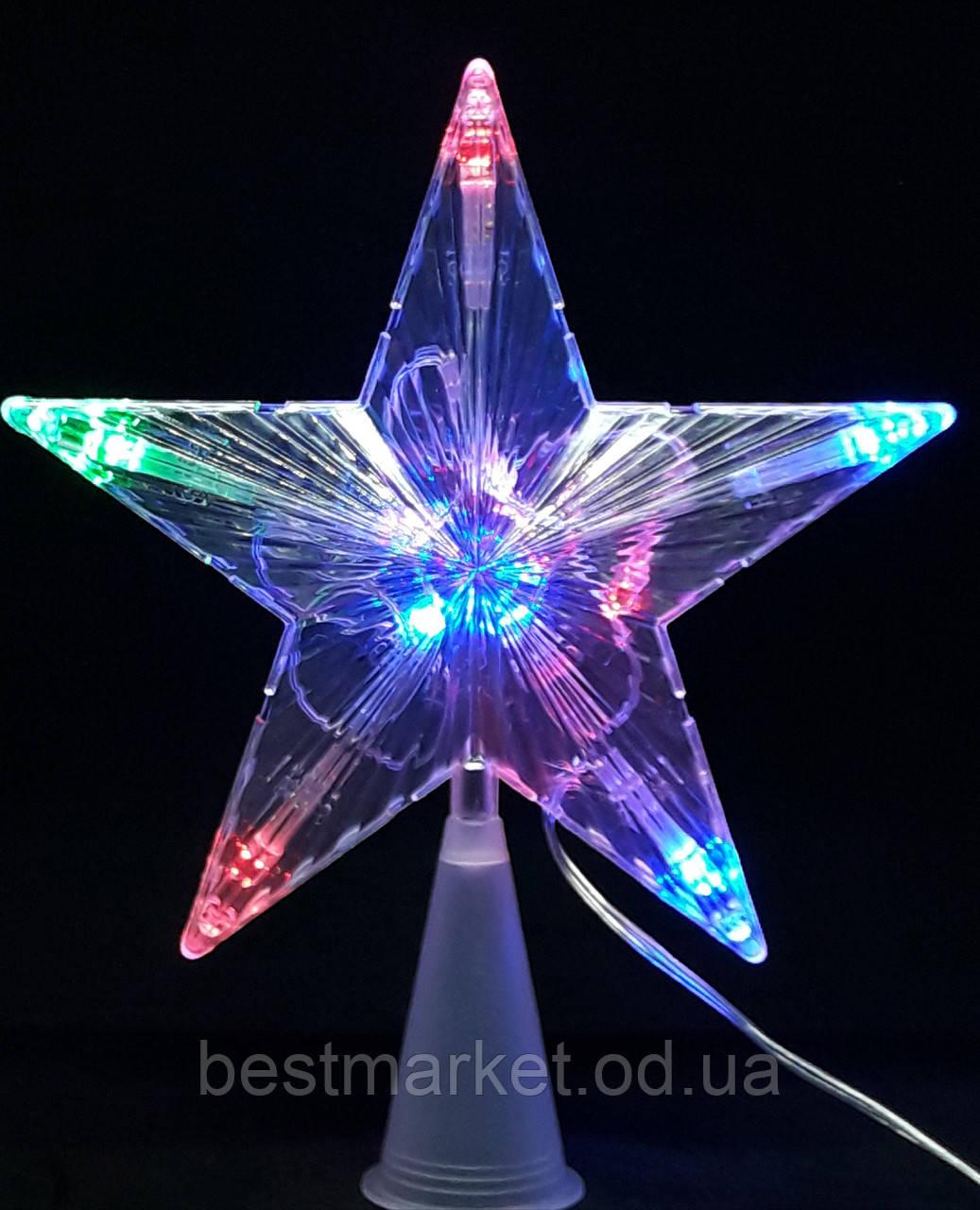 Новогодняя Верхушка Звезда с Подсветкой 18 см на Елку