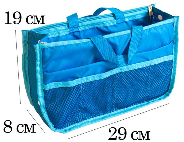 купить органайзер для сумки в украине