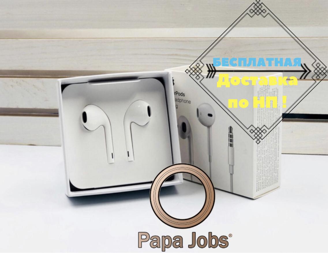 Оригинальные наушники Apple EarPods Mini Jack // 3.5mm для Айфона 5/6