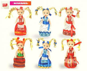 """Кукла в украинском костюме """"Катруся"""" 080108"""