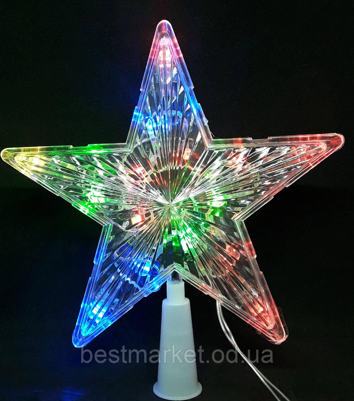 Новогодняя Верхушка Звезда с Подсветкой 21 см на Елку