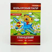Бумага цветная глянцевая двусторонняя А4 SKL11-179750