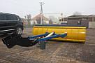 Лопата ( отвал) снегоуборочная к тракторам  МТЗ, ЮМЗ,Т-40, фото 3