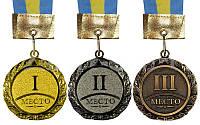 Медаль спорт. d-5см C-2940 место 1-золото, 2-серебро, 3-бронза (металл, d-5см, 20g, на ленте)