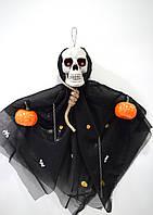 Череп Декор с тыквами для Хэллоуина, фото 1