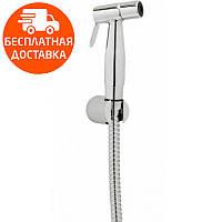Гигиенический душ Genebre 100694 45 хром