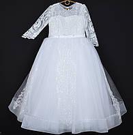 """Платье нарядное детское """"Джульетта"""" с рукавом. 10-12 лет. Белое. Оптом и в розницу"""