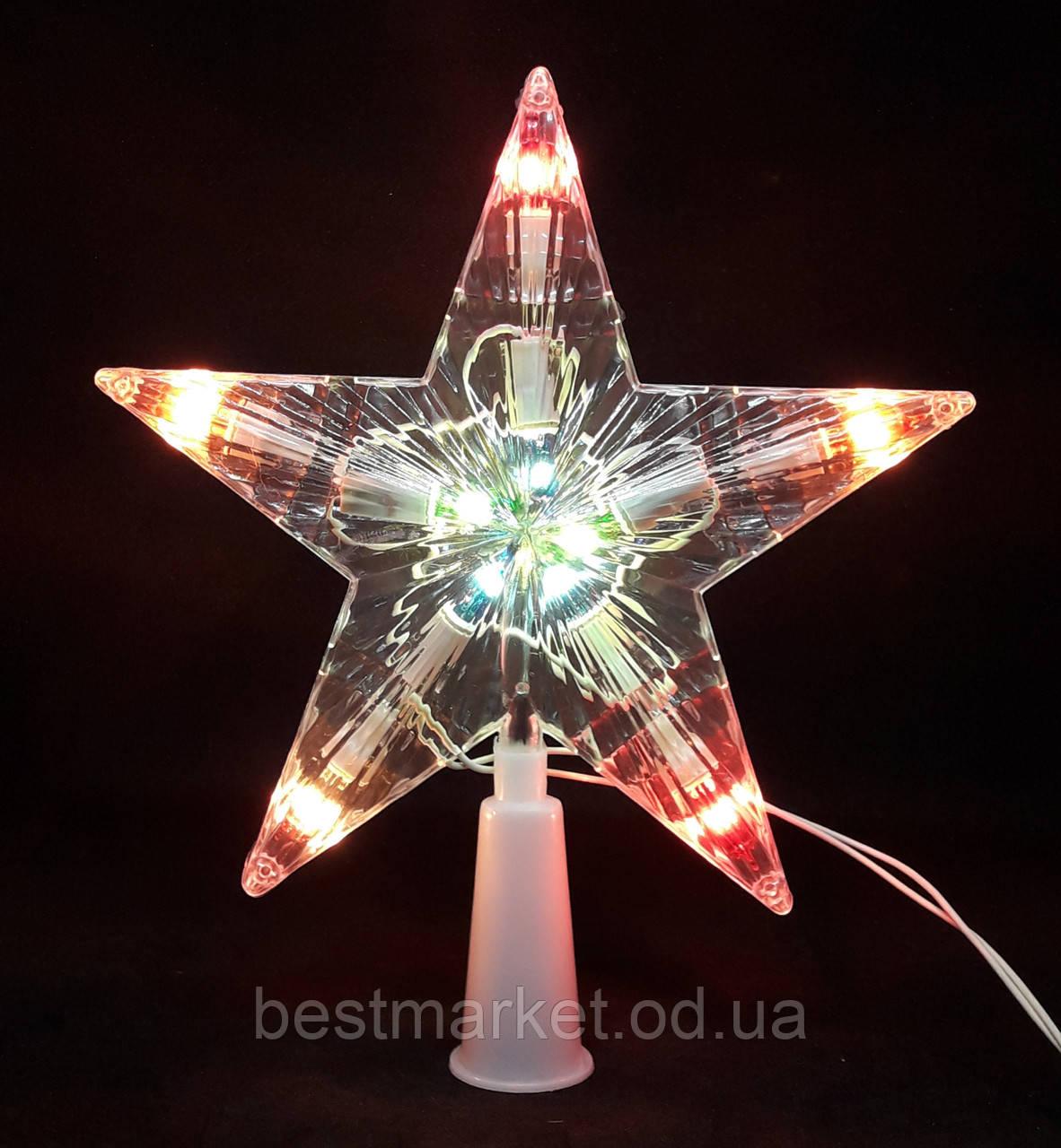 Новогодняя Верхушка Звезда с Подсветкой 19 см на Елку