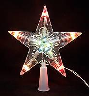 Новогодняя Верхушка Звезда с Подсветкой 19 см на Елку, фото 1