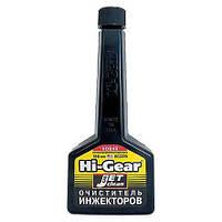 Очиститель инжекторов Hi-Gear, 150 мл.