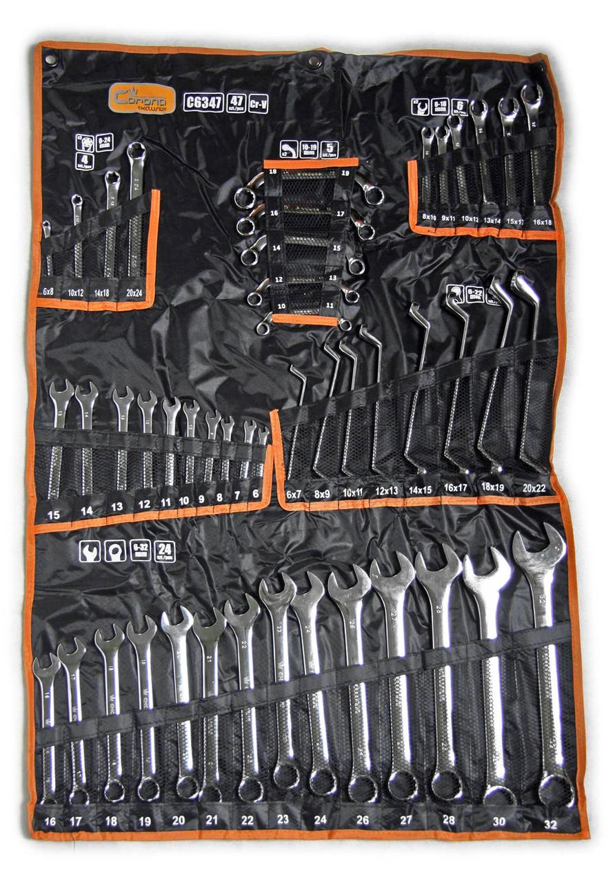 Набор профессиональных комбинированных ключей 6-32 мм, CrV, 47 шт., Richmann/Corona (C6347)
