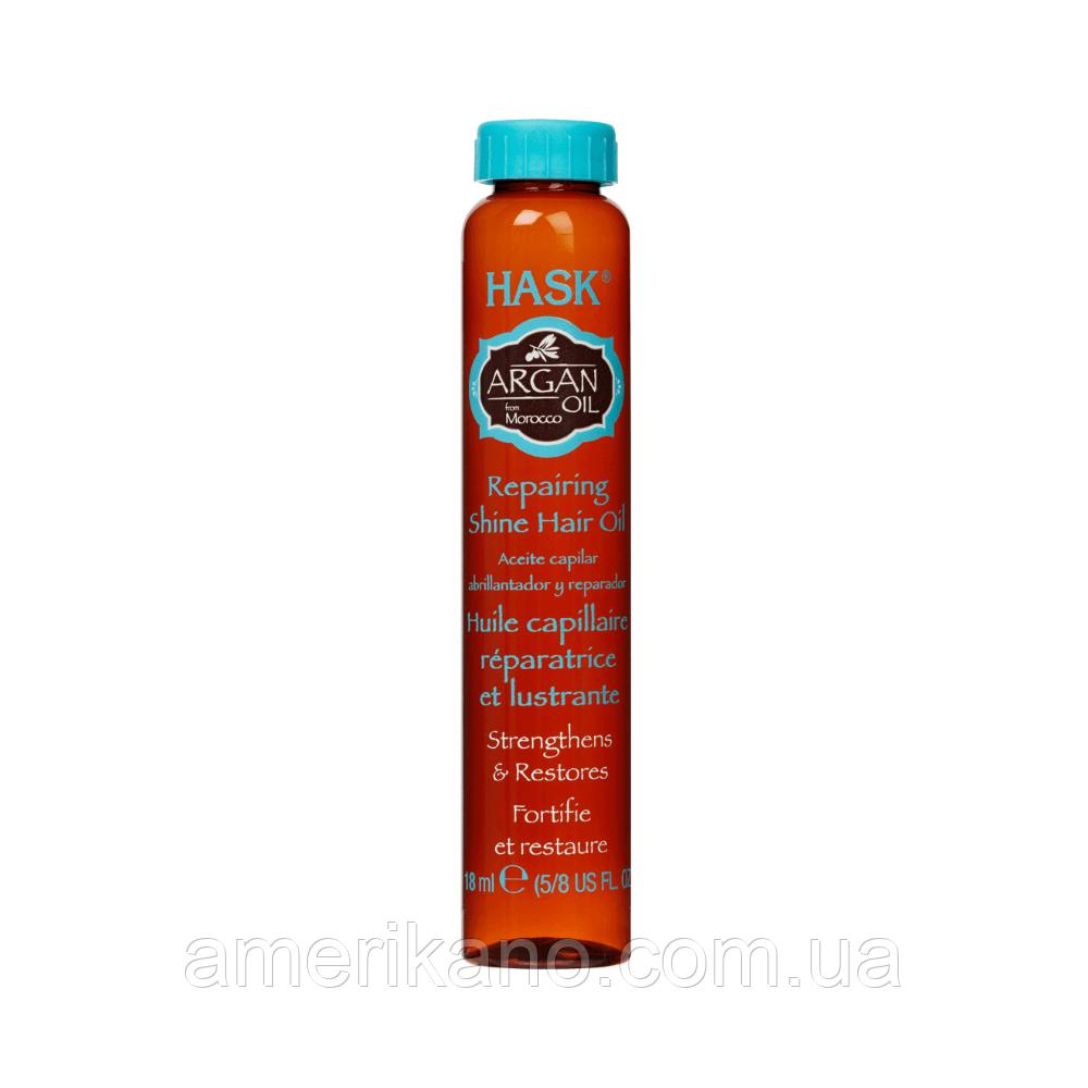 Аргановое масло для волос HASK Argan Oil Repairing Shine Oil, 18 мл